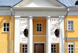"""Концерт """"Вокальный фейерверк"""" 12 февраля 2016"""